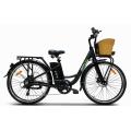 EMW City bike 26 ιντσών
