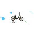 EMW TDN City Bike Σπαστό 20 ιντσών